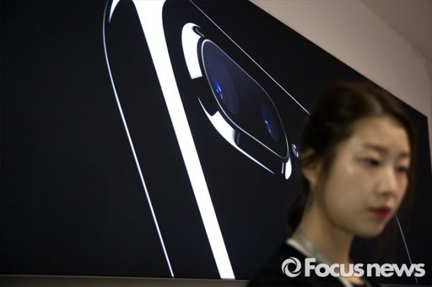 21일 오전 서울 중구 명동 프리스비 매장에서 열린 애플 아이폰7 출시 행사.  - 포커스뉴스 제공